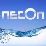 NECON GmbH
